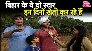 Kranti Prakash Jha और Rajesh Kumar का खांटी Bihari अंदाज में Interview