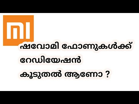 Mobile Phones and Radiation in malayalam