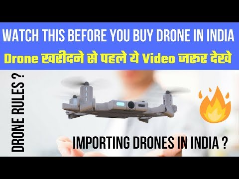 Watch this Video Before you Buy Drone in INDIA 2018 | New Rules Explained [Hindi]