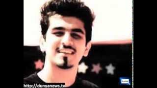 Dunya News-Shahzeb Murder Case