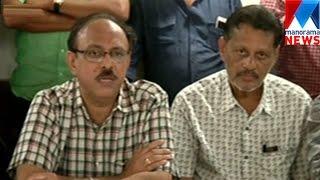 Press meet - film workers  | Manorama News