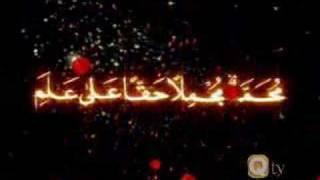 Qaisda Burda Shareef  in Arabic