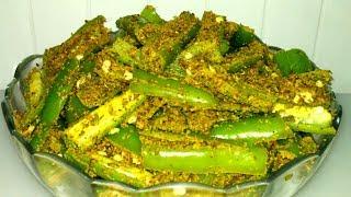 बिना तेल वाला हरी मिर्च का आचार ||Green Chilli Pickle Recipe||Chilli Pickle Recipe In Hindi||