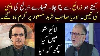 Orya Maqbol Jan Bashing Dr Shahid Masood | Harf E Raaz | Neo News