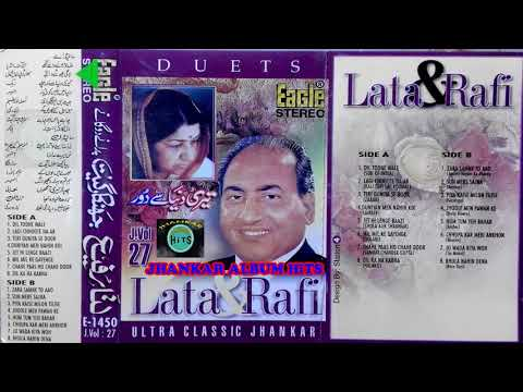 Xxx Mp4 Lata And Rafi Duets Jhankar Songs 3gp Sex