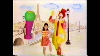 マクドナルド 1994年 映画あそび お子様セット CM