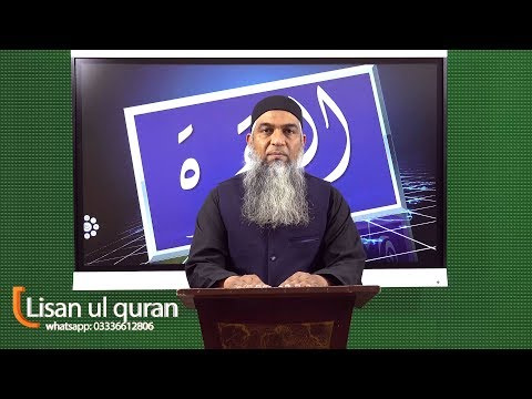 introduction word by word grammatical analysis of quran in urdu durusul lughat ul arabiyyah book 3
