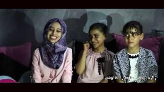 زيارة بعض متفوقي توجيهي في خان يونس #فرحة_نجاح