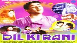 Dil Ki Rani  (1947) | Hindi Full Movie |  Raj Kapoor, Madhubala, Shyam Sunder | Hindi Classic Movies