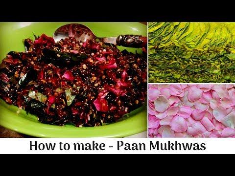 Instant Homemade Paan Mukhwas in 15 seconds | झटपट पान मुखवास  | Zayka Ka Tadka