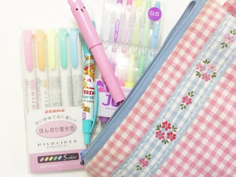 what's in my pencil case? ♡artist edition♡