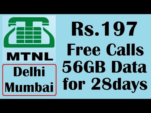 MTNL 197  Free Calls+56GB Data for 28days