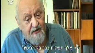#x202b;יואב גינאי מראיין את שמעון ישראלי#x202c;lrm;
