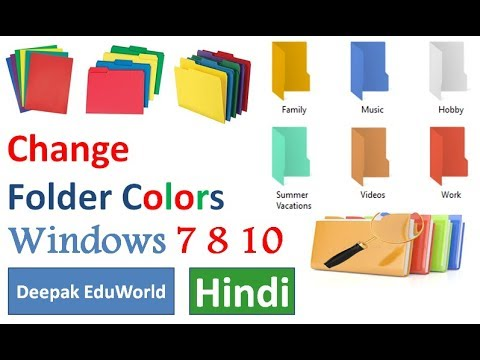 how to change folder color in computer in Hindi  - 2017 || 7 8 10