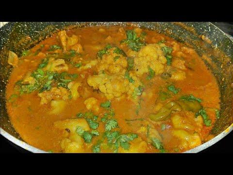 Cauliflower coconut milk curry| காளிப்பிளவர் தேங்காய்பால் குழம்பு| Cauliflower thengaipaal kuzhambu