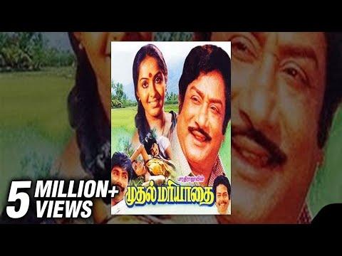 Xxx Mp4 Mudhal Mariyathai Full Movie Sivaji Radha Bharathiraja Ilaiyaraja Tamil Classic Movie 3gp Sex