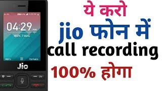 Call Conference Kaise Kare Jio Phone Mai by Latest New Informations