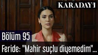 karadayi-episode-79-karadayi-episode-79 Pakfiles Search Results