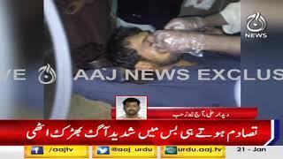 Headlines 9 PM | 21 January 2019 | Aaj News