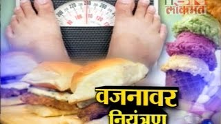 Talk Time on Weight Loss