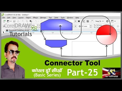How to use Connector Tools in CorelDraw X8 in Hindi (Basic Series) Part-25