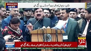 Multan: Federal Railway Minister Sheikh Rasheed Talks To Media | 20 January 2019 | 92NewsHD