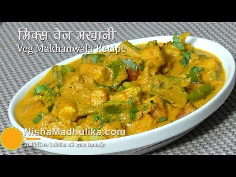 Vegetable makhani recipe - Veg Makhanwala - Subz Makhani