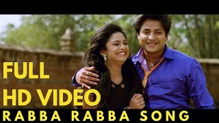 Rabba Rabba Full HD Video Song - Suna Pila Tike Screw Dhila - Babushaan, Sheetal, Abhijit, Pragyan
