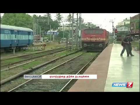IRCTC to install five more servers to have effecting e-ticketing system | India | News7 Tamil