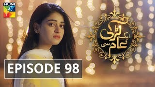 Aik Larki Aam Si Episode #98 HUM TV Drama 8 November 2018