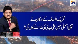 Capital Talk | Hamid Mir | 21st January 2020 | Part 02
