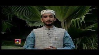Badar Munir - Yeh Kis Shehanshah - Ya Rasool Allah