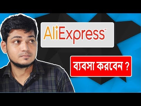 MasterCard, visa card , travel card , Prepaid Card  is it right for Aliexpress shopping business