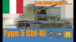 World of Tanks T32 Review ITA - Zura _ - VideoFilm wiki