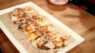 #x202b;السمك المشوي مع صلصة الطحينة - مطبخ منال العالم#x202c;lrm;