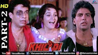 Khiladi - Part 2 | Akshay Kumar | Ayesha Jhulka | Deepak Tijori | Bollywood Best Comedy Scenes