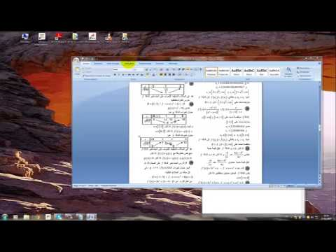 how to convert pdf file to any type you like