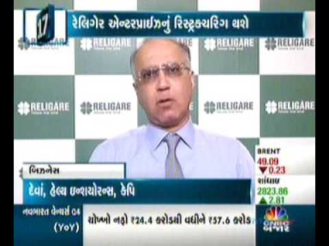 CNBC BAZAAR | Mr. Sunil Godhwani, CMD, Religare, on the plan to simplify the corp structure
