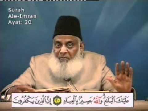 Xxx Mp4 017 Of 108 Quran Tafseer In Urdu FULL Dr Israr Ahmed Surah Ale Imran 3gp Sex