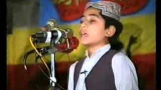 Beautiful Hamd & Naat by Child Qari Atta-ul-Rehman Farooqi Ishaat Tauheed wa Sunnah