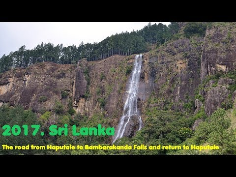 MyWay. Sri Lanka. 2017. 04b. Haputale - Bambarakanda Falls - Haputale
