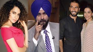 Navjot Singh Sidhu Earns More Than Ranveer, Deepika & Kangana   Bollywood Gossip