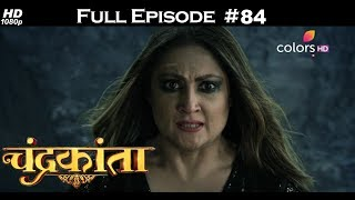 Chandrakanta - 22nd April 2018 - चंद्रकांता - Full Episode