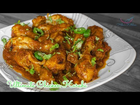 How To Make | Ultimate Chicken Karahi (English) Simple Recipe by Hiba's Kitchen