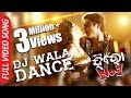 DJ Wala Dance | Full Video Song | Babushan, Bhoomika - Hero No 1 Odia Movie