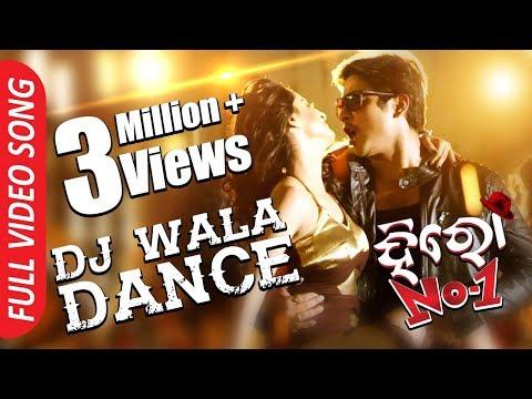 Xxx Mp4 DJ Wala Dance Full Video Song Babushan Bhoomika Hero No 1 Odia Movie 3gp Sex