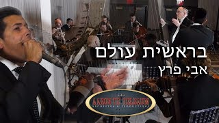 "Avi Perets ""Bereshit Olam - Shlomi Shabat"" An Aaron Teitelbaum Production 