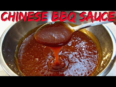 Chinese Barbecue Sauce - P.F. Chang's China Bistro Recipe - PoorMansGourmet