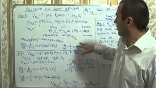 Download §28, 8кл. Расчеты по химическим уравнениям Video