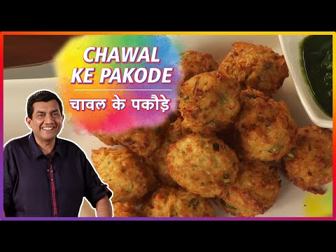 Chawal Ke Pakode | Holi Special Recipe | Chef Sanjeev Kapoor | FoodFood